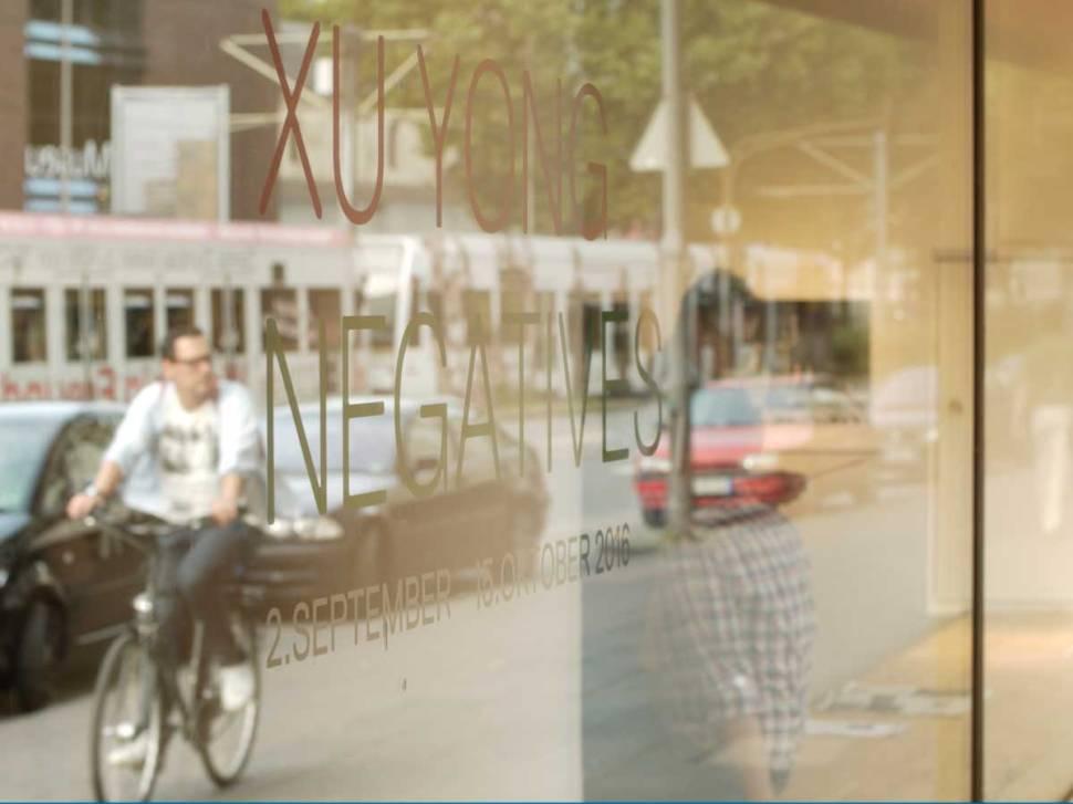 XU YONG - NEGATIVES BY GALLERY JULIAN SANDER_1190019
