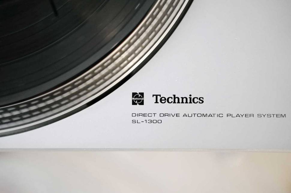 MIND WORK Technics SL-1300