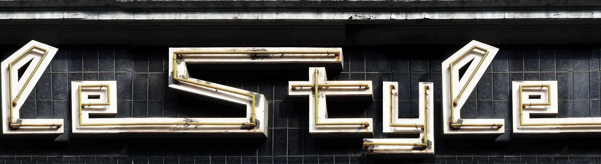 finding of the week: very stylish neon sign